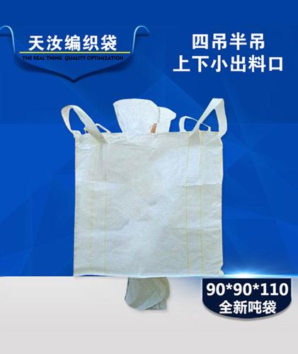 全新吨袋价格