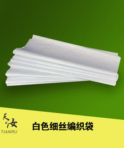 白色细丝编织袋