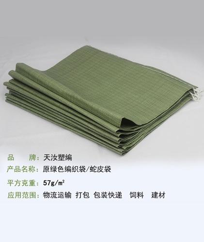 绿色编织袋