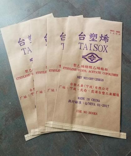 印刷纸袋编织袋