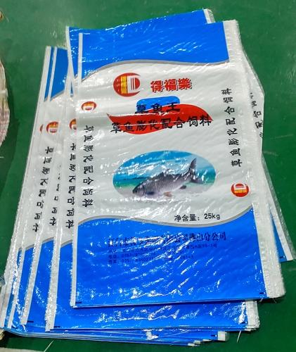 印刷彩色编织袋