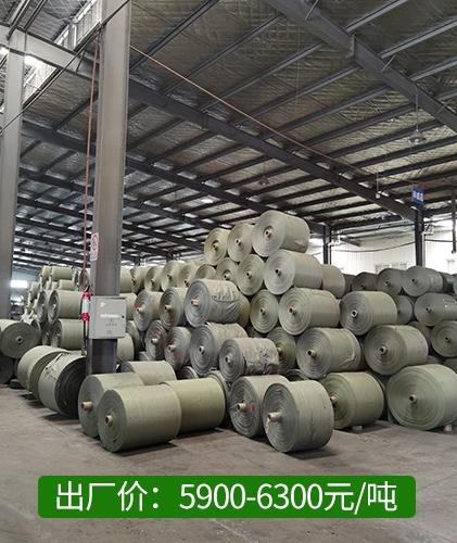 澳门市场绿色编织布卷