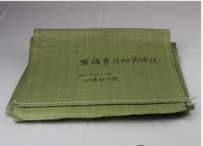 塑料编织袋生产厂家